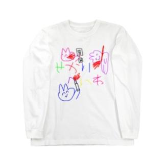 せかいへいわを誓う死んだウサギ Long Sleeve T-Shirt