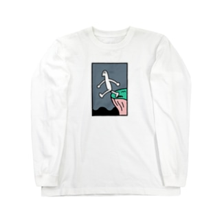 一歩踏み出す Long sleeve T-shirts