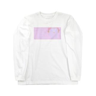 主張を囁く(スミレ) Long sleeve T-shirts