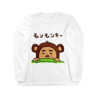 モンモンキー Long sleeve T-shirts