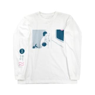 宇宙 Long sleeve T-shirts