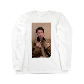 たにくんのいいやつ Long sleeve T-shirts