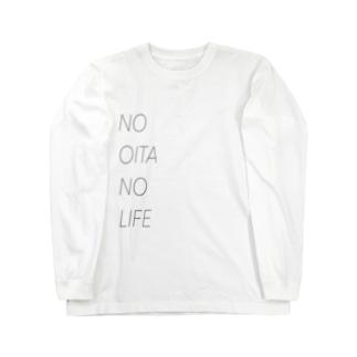 noita.3 Long sleeve T-shirts