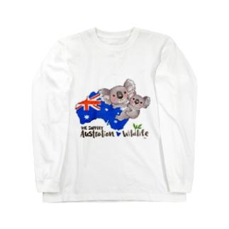 オーストラリアへの寄付 Long sleeve T-shirts
