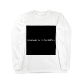 BOX LOGO/DB_04 Long sleeve T-shirts