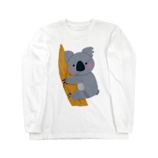 オーストラリアのコアラを助けよう!募金 Long Sleeve T-Shirt