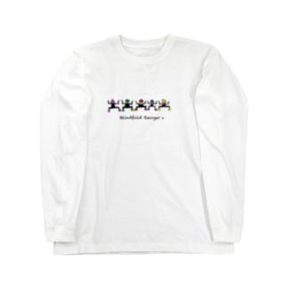 目隠しレンジャー【バックプリントあり】 Long sleeve T-shirts