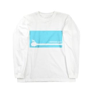 キントウンを手に入れた!! Long sleeve T-shirts