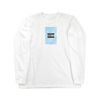焦燥着るLIFE Long sleeve T-shirts