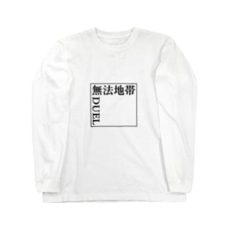 無法地帯DUEL アパレル Long sleeve T-shirts