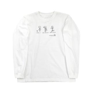 お出かけざか Long sleeve T-shirts