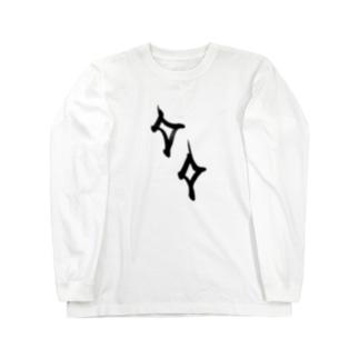 筆キラキラ感 Long sleeve T-shirts