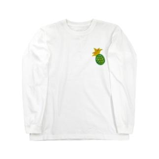 右脳を鍛えるパイン。 Long sleeve T-shirts