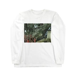 苔むす Long sleeve T-shirts