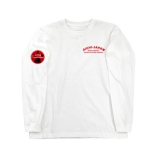 AICHI JAPAN part 3 Long sleeve T-shirts
