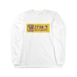 ゴヤスポーツ Long sleeve T-shirts