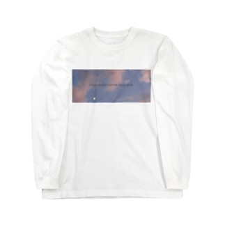 Sage time Long sleeve T-shirts
