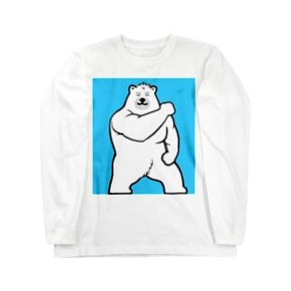 マッスル白熊💪 Long sleeve T-shirts