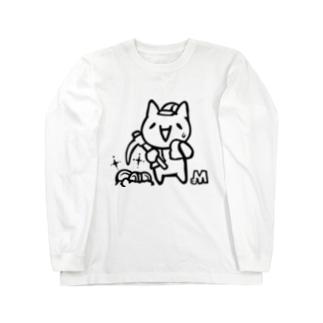 マイニングモナー モナコイン 単色 (SZ) GemBox Long sleeve T-shirts