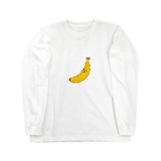 バナナァ… Long sleeve T-shirts
