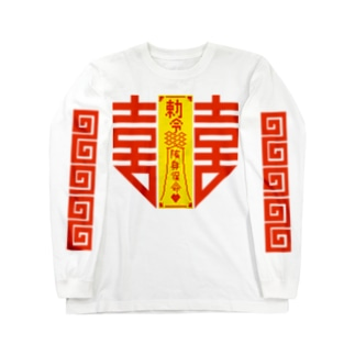 2.XYZ次元 Long sleeve T-shirts