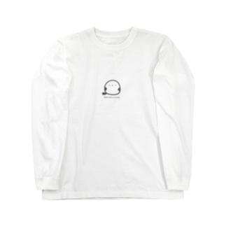 なめらかシマエナガ ノーマル Long Sleeve T-Shirt