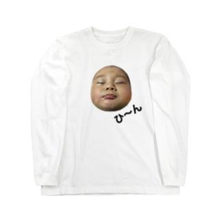 むんぎりひ〜ん Long sleeve T-shirts