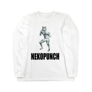 猫パンチロンT Long sleeve T-shirts