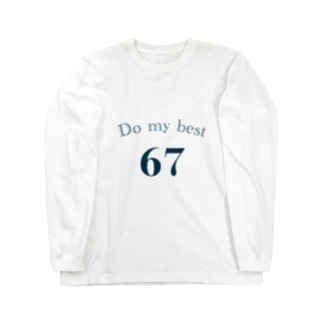 Do my best  Long sleeve T-shirts