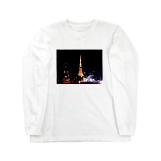 絶望的に綺麗なタワー Long sleeve T-shirts