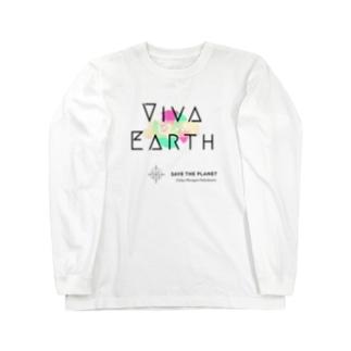 ビバ地球 Long sleeve T-shirts