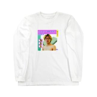 ニューヒトタチ森 Long sleeve T-shirts