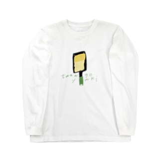 tamagoyaki Long sleeve T-shirts