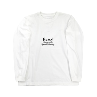 E=mc² Long sleeve T-shirts