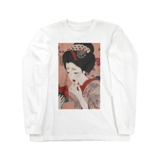 いつの時代も女は化粧T Long sleeve T-shirts