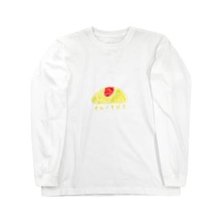 #オムノキロクのオムライス Long sleeve T-shirts