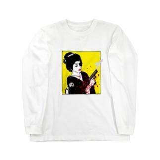 凪地獄の凪地獄芸者 Long sleeve T-shirts