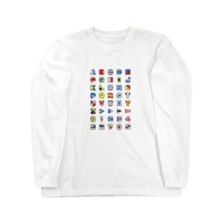 国際信号旗で英数字 Long sleeve T-shirts