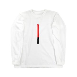 工事現場の誘導棒・誘導灯イラスト【マニアックなモノシリーズ】 Long sleeve T-shirts