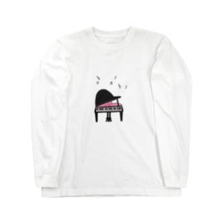 グランドピアノ Long sleeve T-shirts