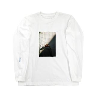知らない間に生き延びた優しさ Long sleeve T-shirts