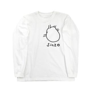 心臓。 Long sleeve T-shirts