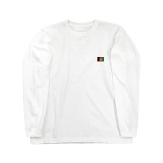 アフガニスタン国旗 胸ロゴ Long sleeve T-shirts