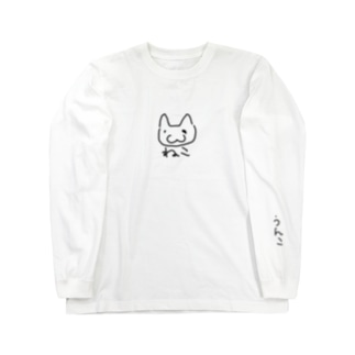 ねこ うんこ Long sleeve T-shirts