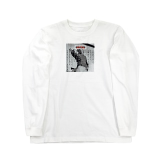 ライトウィング  Long sleeve T-shirts