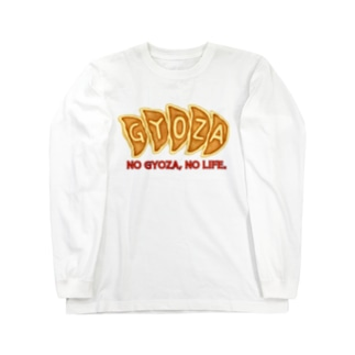NO 餃子, NO LIFE. Long sleeve T-shirts