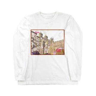 CG絵画:ぺーナ宮殿の風景画 CG art: Palácio Nacional da Pena / Portugal Long sleeve T-shirts