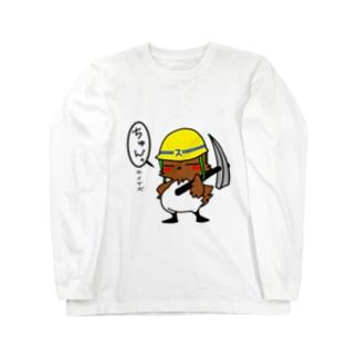 スズメの親方 Long sleeve T-shirts