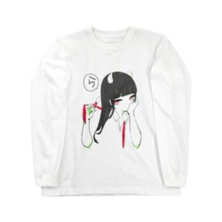 ら。 Long sleeve T-shirts