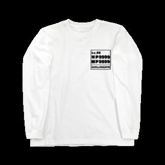 セカイゲイト・スズリ店のレベル99(文字黒) Long sleeve T-shirts